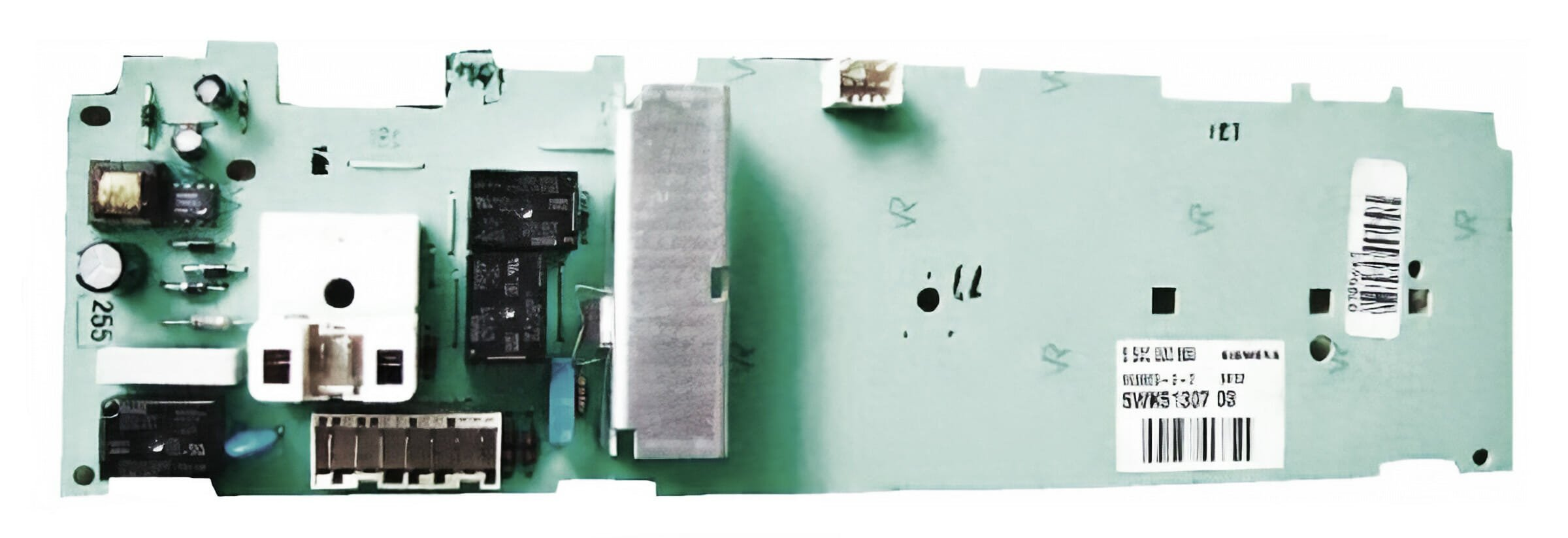 Washer module Bosch